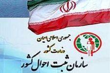بیشرین دلایل فوت ایرانیان چیست؟