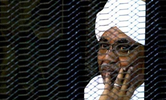 رئسی جمهور فاسد سودان فردا دادگاهی می شود