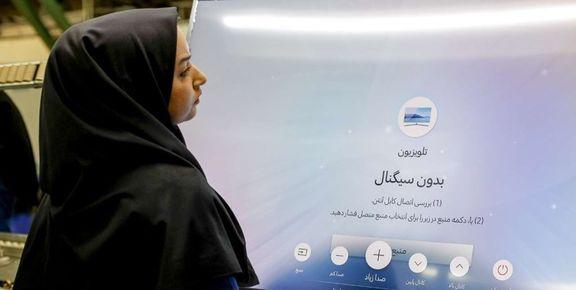 قیمت تلویزیونیهای ایرانی حداقل 30 درصد پایینتر از محصولات الجی خواهد بود