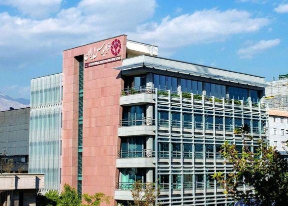 اعلام شرایط لغو محدودیت دسترسی برخط مشتریان در فرابورس