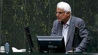 حقوق نمایندگان مجلس شورای اسلامی کشور چقدر است؟