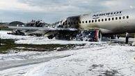 سقوط هواپیمای سوخوی روسیه در سال ۲۰۱۹ + فیلم