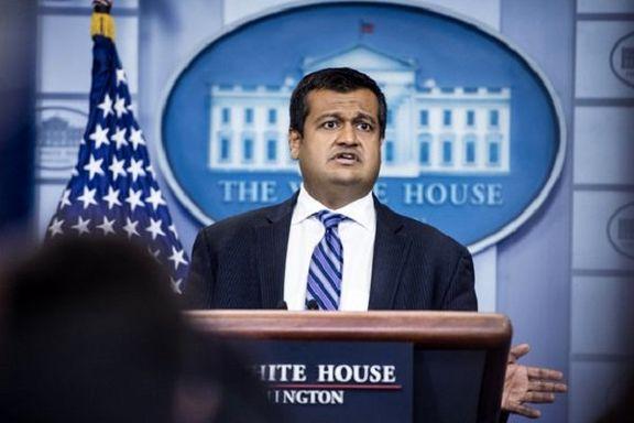 معاون سخنگوی مطبوعاتی کاخ سفید استعفا داد