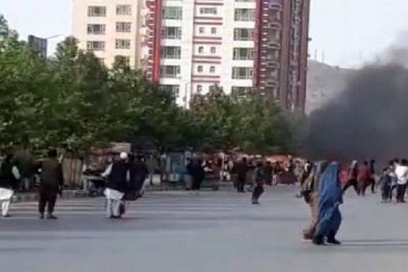 انفجار بمب پرقدرت در  پایتخت افغانستان