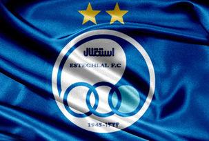 توضیحات باشگاه استقلال  درباره دیدار سوپرجام