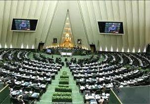 آذری جهرمی در مجلس حاضر شد/مجلس جلسه علنی را آغاز کرد