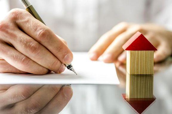 لیست  واحد های تجاری و اداری  اجاره ای در منطقه امیر آباد
