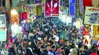 منطقه 4 تهران به عنوان پرجمعیت ترین منطقه تهران اعلام شد
