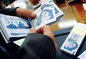 اطلاعیه جدید درباره افزایش حقوق سال ۹۸ فرهنگیان