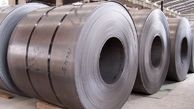 کاهش قیمت ورق گرم فولادی در بنادر چین