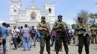 سریلانکا از دستگیری عوامل احتمالی حادثه تروریستی هفته گذشته خبر داد/پرونده در حال بررسی است