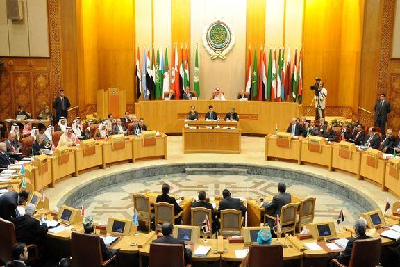 اتحادیه عرب: رژیم صهیونیستی آزاد گذاشته شود، دست به کشتارهای فجیعی می زند