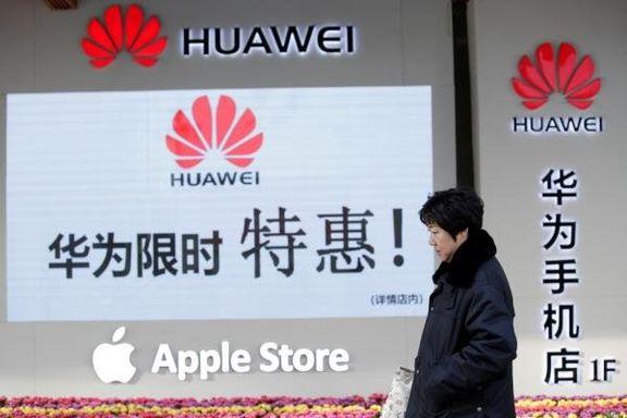 ممنوعیت محصولات اپل در چین /هوآوی جایگزین اپل  می شود