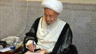 آیت الله مکارم شیرازی در تهران بستری شد