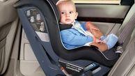 قیمت انواع  صندلی خودرو کودک در بازار