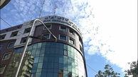 آیین راهاندازی معاملات آتی نقره و حراج باز سنگ آهن با حضور رییس سازمان بورس و رییس کمیسیون اقتصادی مجلس