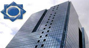تسهیلات پرداختی بانکها به بخشهای اقتصادی ۱۲.۱ درصد افزایش یافت