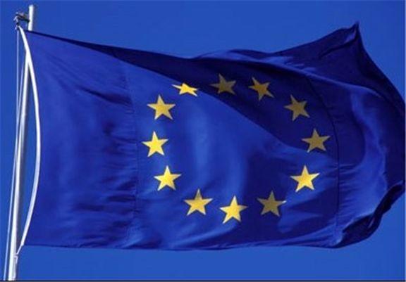 پارلمان اروپا نقض حقوق بشر در بحرین را محکوم  کردند