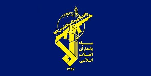 سپاه یک تیم تروریستی در منطقه عمومی جوانرود  منهدم کرد