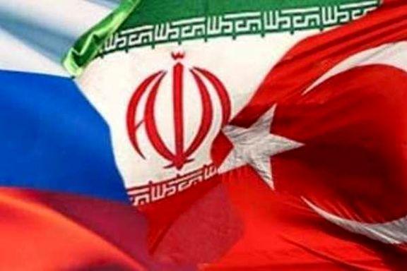 بیانیه مشترک ایران، روسیه و ترکیه، در نشست بینالمللی سوریه