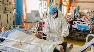 هزینه درمان هر بیمار کرونایی در بیمارستان بین ۳۰ تا ۴۰ میلیون تومان