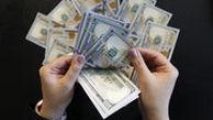کاهش 291 تومانی قیمت دلار در صرافی های بانکی