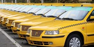 معافیت مالیاتی دوگانه سوز شدن تاکسی و وانت