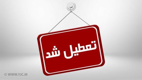 مدارس مشهد 23 دی تعطیل است