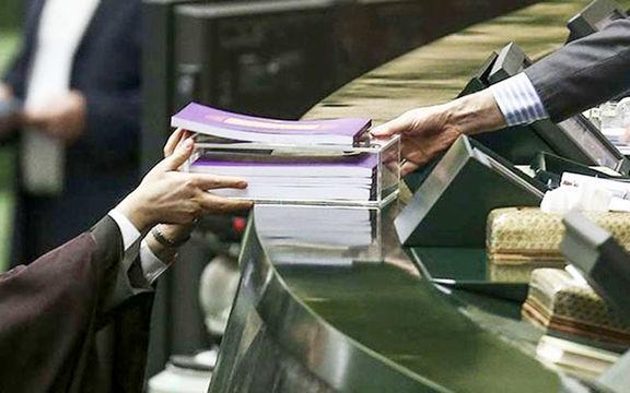لایحه بودجه ردا تقدیم مجلس شورای اسلامی میشود