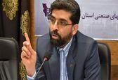 بدهی ایرانخودرو به قطعهسازان چقدر است؟ / کاهش بازههای زمانی پرداخت بدهی به قطعهسازان