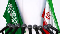 عجله ریاض برای برگزاری دور دوم مذاکرات با تهران