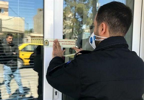 فهرست مشاغل مجاز به فعالیت در تعطیلات ۶ روزه تهران و البرز