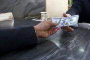 صادرکنندگان تا پایان دی ماه برای برگشت ارز صادراتی مهلت دارند