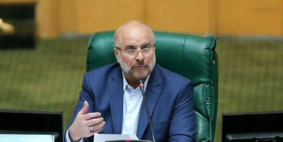 چهار تصمیم مهم خروجی جلسه قالیباف با پنج عضو اقتصادی کابینه
