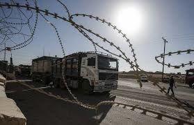 افزایش فشارهای رژیم صهیونیستی بر  حماس در غزه
