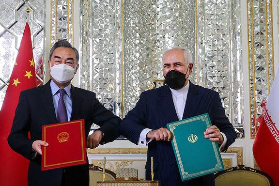 محتوای سند همکاری جامع ایران و چین چیست؟