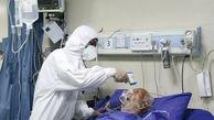 فوت ۱۹۵ نفر در شبانه روز گذشته بر اثر کرونا