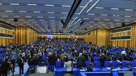 نشست کنفرانس عمومی آژانس بینالمللی انرژی اتمی آغاز شد