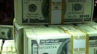 دریافت کنندگان ارز 4200 زیر ذره بین سازمان حسابرسی