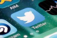 یک باگ نرم افزاری باعث نقض حریم خصوصی در توئیتر می شود