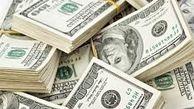 قاچاقچی دلار در آذربایجان غربی چقدر جریمه شد؟