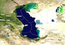 سهم ایران از دریای خزر چقدر است +فیلم