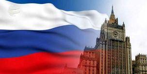 نخستین واکنش روسیه به تحریمهای جدید آمریکا