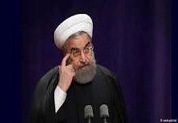 روحانی: عرضههای اولیه شرکتها در #بورس در هفتههای آینده بسیار مهم و ادامه دار خواهد بود