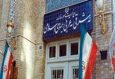 وزارت خارجه سفیر سوئیس در تهران را احضار کرد