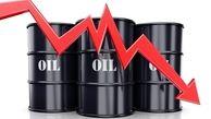نفت خام آمریکا به ۲۰دلار و ۳۷ سنت سقوط کرد