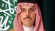 سفر وزیر سعودی به پاکستان