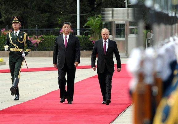 پکن و مسکو درباره جام جهانی فوتبال بیانیه دادند!