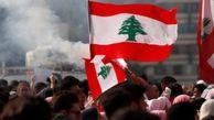 خروج سعد حریری از لبنان /تجمع  معترضان مقابل منزل حسان دیاب