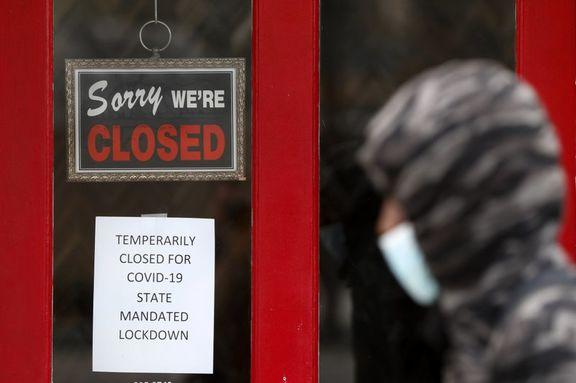 نرخ بیکاری واقعی در آمریکا به 22.8 درصد افزایش یافت